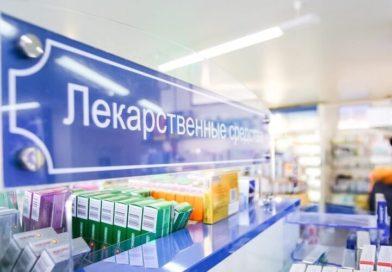 Закон о рекламе безрецептурных лекарств